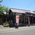 imasuke (2)