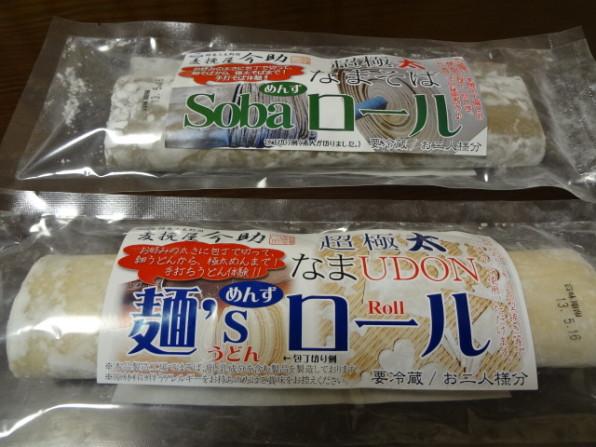 imasuke
